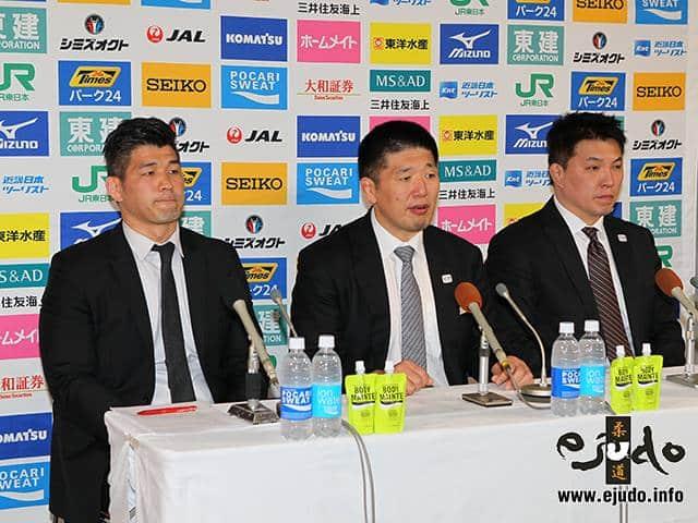 Japón define su equipo al Mundial Senior