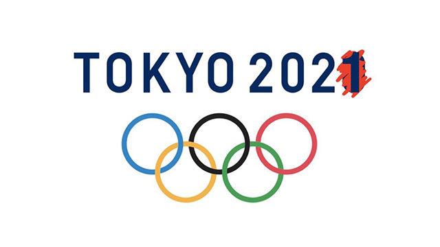 Españoles en la carrera olímpica a Tokio 2021